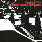 スターダスト・レビュー/Goodtimes&Badtimes(デジタル・リマスター盤)(アルバム)