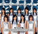 モーニング娘。/モーニング娘。ALL SINGLES COMPLETE~10th ANNIVERSARY(アルバム)