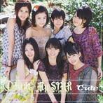 ℃-ute/4憧れ My STAR(アルバム)