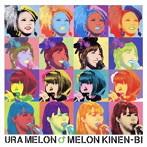 メロン記念日/URA MELON(アルバム)