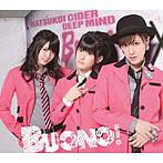 Buono!/初恋サイダー/DEEP MIND(シングル)
