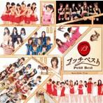 プッチベスト13(アルバム)