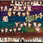 プッチベスト14(アルバム)