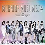 モーニング娘。'14/14章~The message~(アルバム)