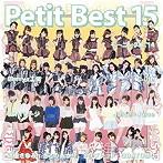 プッチベスト15(アルバム)