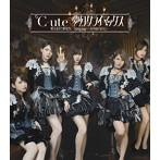 ℃-ute/夢幻クライマックス/愛はまるで静電気/Singing~あの頃のように~(通常盤A)(シングル)