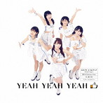 ハロプロ・オールスターズ/YEAH YEAH YEAH/憧れのStress-free/花,闌の時(通常盤D カントリー・ガールズ盤)(シングル)