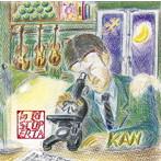 KAN/la RiSCOPERTA(アルバム)