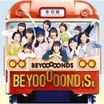 BEYOOOOONDS/BEYOOOOOND1St(アルバム)