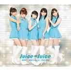 Juice=Juice/背伸び/伊達じゃないよ うちの人生は(通常盤A)(シングル)