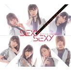 Juice=Juice/SEXY SEXY/泣いていいよ/Vivid Midnight(通常盤A)(シングル)