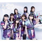 Juice=Juice/Juice=Juice#2-!Una mas!-(アルバム)