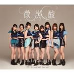 Juice=Juice/微炭酸/ポツリと/Good bye&Good luck!(通常盤A)(シングル)
