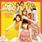 FOLK SONGS 2(アルバム)