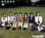Berryz工房/第(2)成長記(アルバム)
