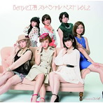 Berryz工房/スッペシャルベスト Vol.2(アルバム)