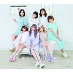 Berryz工房/完熟Berryz工房 The Final Completion Box(アルバム)