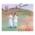 Bitter&Sweet/だけど会いたい(シングル)