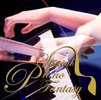 中村由利子/スペシャル・ピアノ・ファンタジー(アルバム)