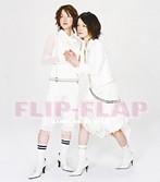 FLIP FLAP/キミのアシタ(シングル)