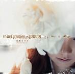 re-in.Carnation∞YURIA/月のキヲク~lunatication(アルバム)