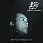 平沢進/映像のための音楽~平沢進サウンドトラックの世界(アルバム)