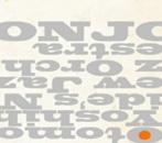 Otomo Yoshihide's New Jazz Orchestra/ONJO(アルバム)