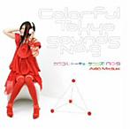 Aira Mitsuki/カラフル・トーキョーサウンズ・NO.9(シングル)