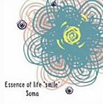 Essence of life'smile'(アルバム)