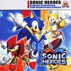 SONIC HEROES Original Soundtrack 20th Anniversary Edition(アルバム)