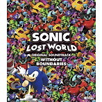 「SONIC LOST WORLD」ORIGINAL SOUNDTRACK WITHOUT BOUNDARIES(アルバム)