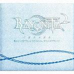 BAYONETTA 2 Original Soundtrack(アルバム)