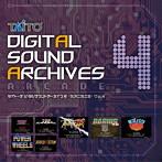 タイトー デジタルサウンドアーカイブス-ARCADE-Vol.4(アルバム)