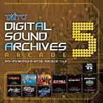 タイトー デジタルサウンドアーカイブス-ARCADE-Vol.5(アルバム)