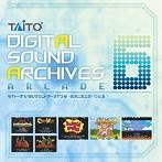 タイトー デジタルサウンドアーカイブス-ARCADE-Vol.6(アルバム)