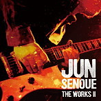 Jun Senoue/The Works 2(アルバム)