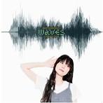 ウェイヴス・コレクション/園崎未恵(アルバム)