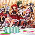 Still(type-A)/イロドリミドリ(シングル)
