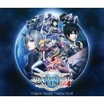 「ファンタシースターオンライン2」オリジナルサウンドトラック Vol.6(アルバム)