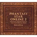 「ファンタシースターオンライン2」オリジナルサウンドトラック Vol.7&8 豪華セット(アルバム)