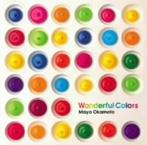 岡本真夜/Wonderful Colors(アルバム)