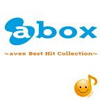 SMILE~avexベスト・ヒット~(レンタル限定盤)(アルバム)