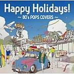 Happy Holidays!~80's POPS COVERS~(アルバム)