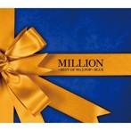 MILLION~BEST OF 90's J-POP~BLUE(アルバム)