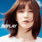 REPLAY~再び出逢う,あの頃の歌~(アルバム)