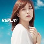 REPLAY~再び想う,きらめきのストーリー~(アルバム)