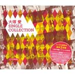 大塚愛/SINGLE COLLECTION(レンタル限定)(アルバム)