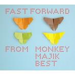 MONKEY MAJIK/Fast Forward~(シングル)