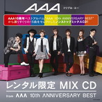 AAA/MIX CD from'AAA'(レンタル限定盤)(アルバム)