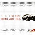 劇場版「頭文字(イニシャル)D Third Stage」オリジナル・サウンドトラック(アルバム)
